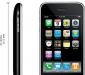 iphone_3g_dimensions-001-en