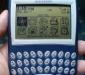 blackberry-6230_0