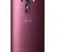 photo_back_red lg g3