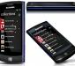 lg-jil-sander-mobile-lg-e906-16gb