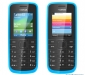 nokia-109-ekonomik-telefon