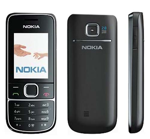 mp3 nokia despicable sms download billions month quality s4 nokia
