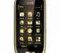 nokia-oro-2-496x550