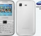 samsung-s3350-chat-335-full-qwerty-mobile-phone-price-in-india-specifications