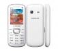 samsung-metro-e2252-mobile-price