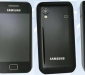 samsung-galaxy-ace-duos-sch-i589-mobile-price1