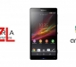 sony-xperia-zl-picture