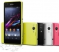 xperia-z1-compact-lime_1