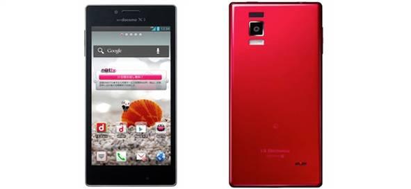 Akıllı telefon piyasasında üçüncü LG