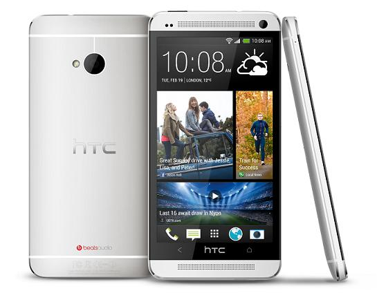 HTC One ön inceleme 2