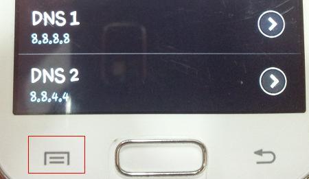 ace 2 i8160 dns ayarı