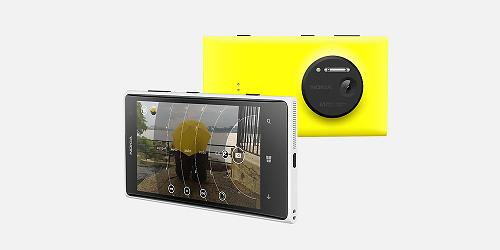 Nokia-Lumia-1020 kamera
