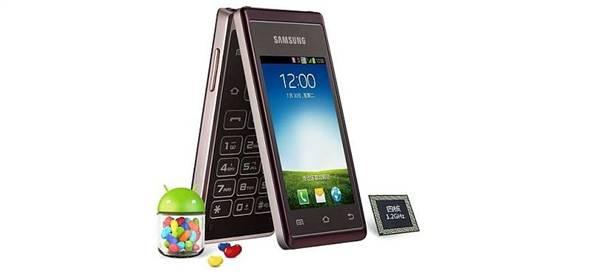 Samsung çift ekranlı çift simli W789