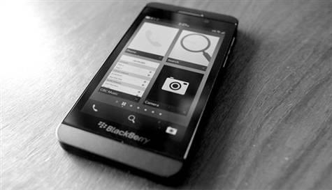 blackberry 2013 ikinci çeyrek zararı