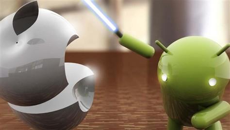 android patent davasi