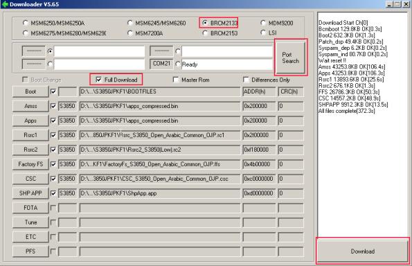 samsung s3850 corby 2 arapça yazılım yükleme