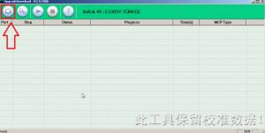 samsung e1205y yazılım yükleme 1