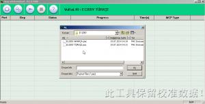 samsung e1205y yazılım yükleme 2