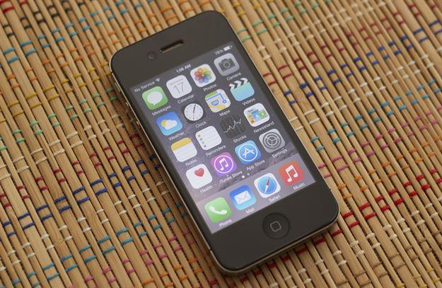 iphone-4s-iOS-811