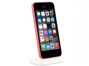 apple-iphone-6c-gorundu-