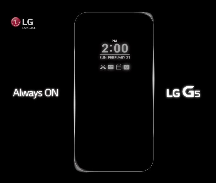 lg-g5-ilk-kez-goruntulendi