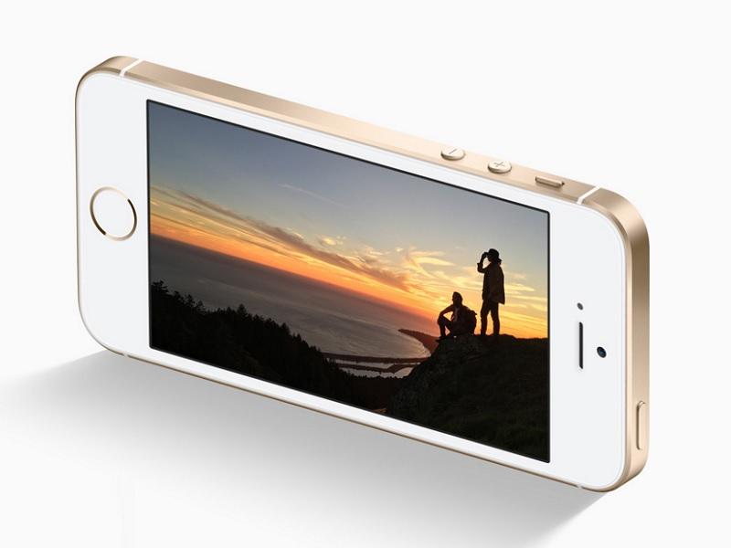 apple-iphone-5se-turkiye-fiyati